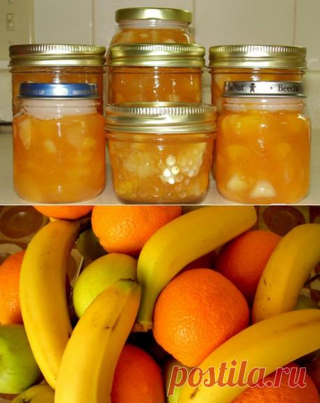 Варенье и джем из апельсинов и бананов пора вкусных заготовок и варки варенья продолжается.Предприимчивые хозяйки варят варенье из цитрусовых ,джем и конфитюр.Рецепт этого варенья понравится многим любителям сладкого экзотического десерта.