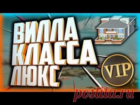 Продажа каменной виллы в Черногории 23 05 2020 - YouTube
