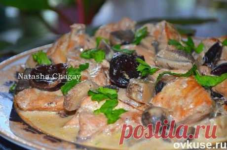 Курица с грибами и черносливом в сметане - Простые рецепты Овкусе.ру