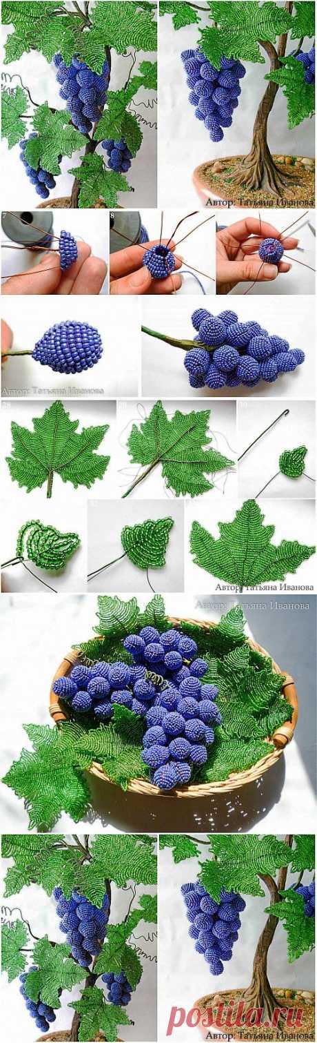 (+1) тема - Виноградная лоза из бисера | Очумелые ручки