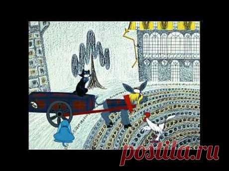 ▶ Бременские музыканты (1969, 1973). Все серии (HD) - YouTube