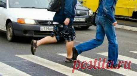 """Развод от ГАИшников: """"не уступил дорогу пешеходу"""". Не дайте себя обмануть!"""