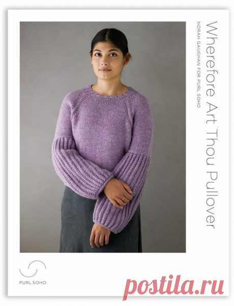 Wherefore Art Thou Pullover Pattern Download