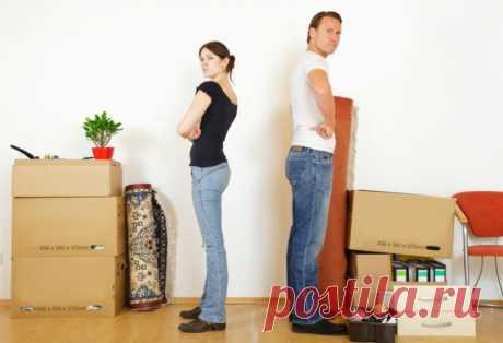 Как правильно разделить совместно нажитое в браке имущество | 9111.ru