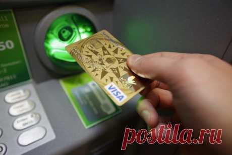 Банки РФ массово блокируют онлайн-платежи? | Новостной портал foto-elf: свежие новости России и мира