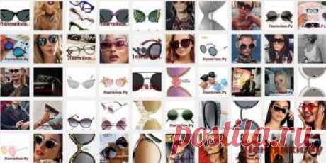 Солнцезащитные очки 6 - ЛЕНТЯЙКИ.РУ Солнцезащитные очки 6 . ПОХОЖЕЕ ВИДЕО:Солнцезащитные очки 1Солнцезащитные очки 2Солнцезащитные очки 4Солнцезащитные очки 5Сохраняйте на своих страницах