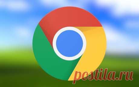 Google выпустила менее раздражающий Chrome для смартфонов и ПК Компания Google выпустила новую версию браузера Chrome. Обновление должно сделать браузер менее раздражающим, а также предотвратить отслеживание пользователей сторонними сервисами.         Версия Chrome 80 уже доступна для компьютеров с Windows, Linux и macOS, а также смартфонов с операционной системой Android.  Браузер получил менее надоедливый интерфейс оповещений.