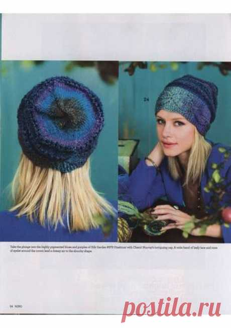 Noro Knitting Magazine - Spring/Summer 2019