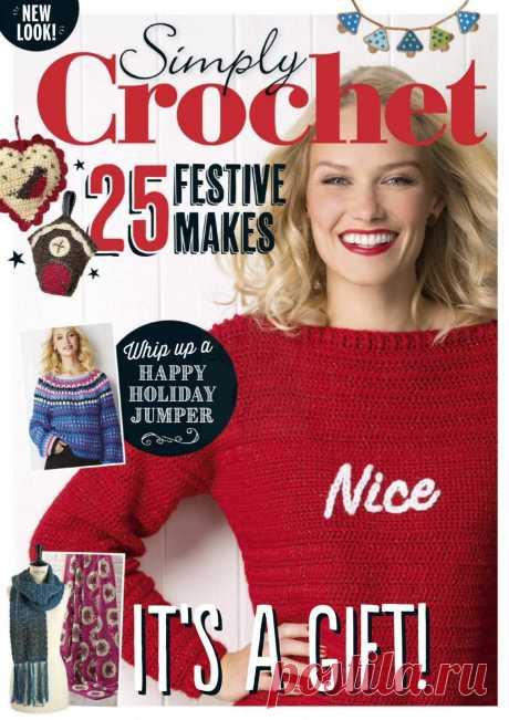 Simply Crochet №77 2018
