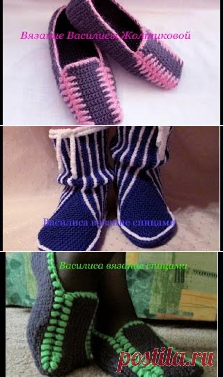 Тапочки следки крючком Узор slippers crochet. Уроки вязания на видео