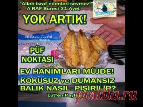 ПоВерьте, вы этого не видели! Трюк, как готовить без запаха и бездымные рыбы? https://owl.li/r2fY30nZ8En #add #addplaylist #püfnoktası #mutfak #mutfaksırları #pişirme, #kızartma, #yeniyöntem и #new #cook #newmetod #metod на #yöntem.