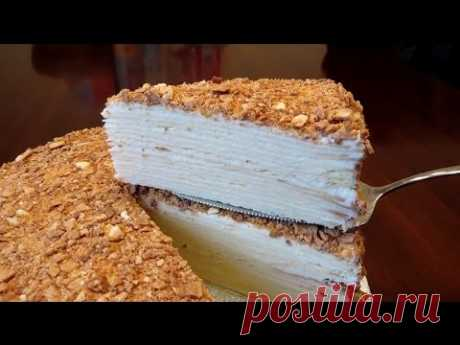 "Торт ""Наполеон"" по школьному рецепту - YouTube"