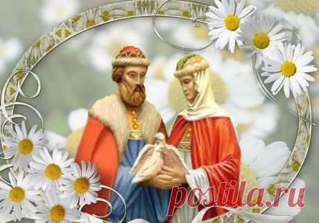 Святые Петр и Феврония Муромские - покровители счастливого супружества | Христианство