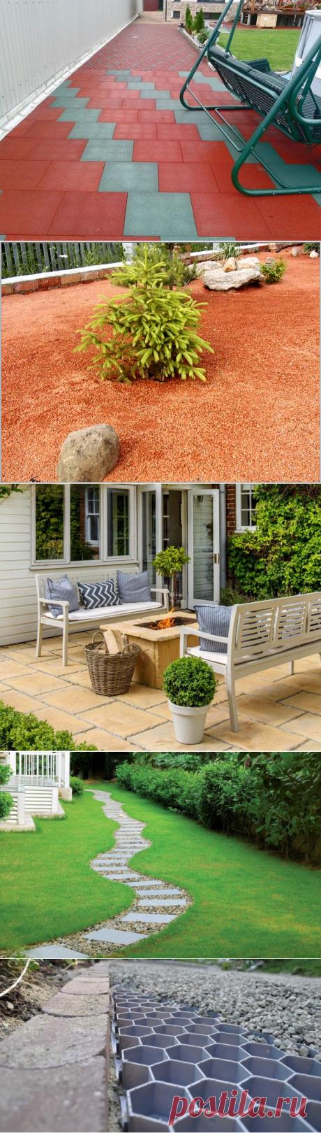 Чим вимостити подвір'я – 10 оптимальних варіантів. Бруківка, бетон, тротуарна плитка і ін. Фото - ЗЕЛЕНА САДИБА