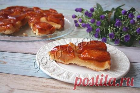 Перевёрнутый яблочный пирог (Тарт Татен) | Хорошая кухня | Яндекс Дзен