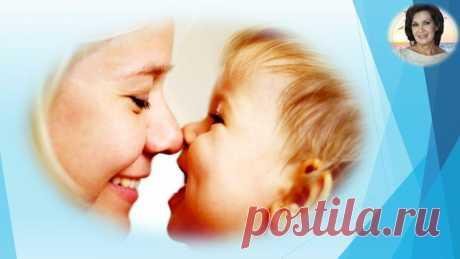 Почему ребенок не слушается? - Слабый рейтинг мамы в глазах ребенка | Семейный психолог | Яндекс Дзен