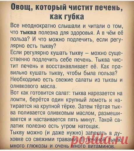 Mi Mir@Mail. Ru
