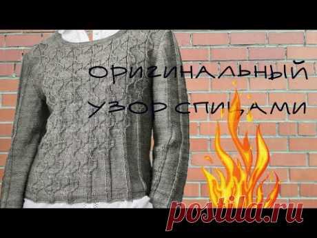 Пуловер спицами Emma Vining