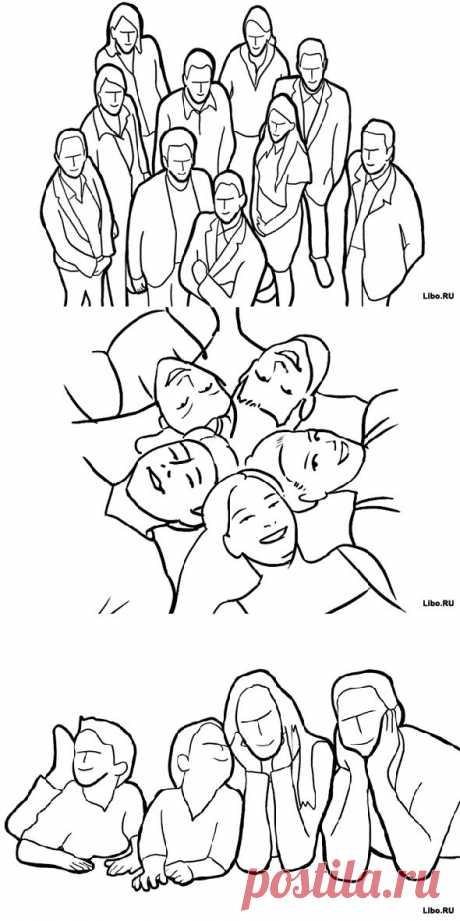 Идеи для семейных и групповых фотографий.