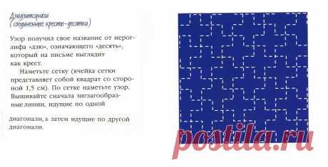 Boro, kantha y otros pedazos.: hleod