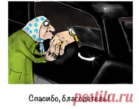 Tkachev-jour-comics-2.jpg (1100×350)