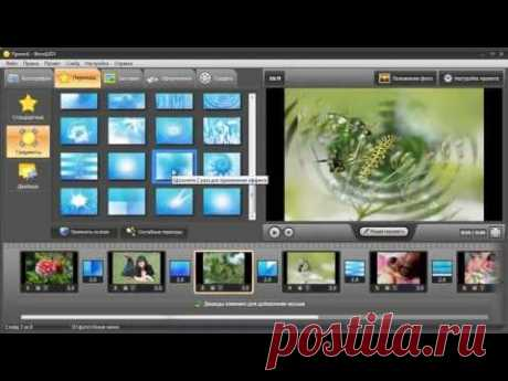The best program for creation of videos from photos - the NOVELTY!