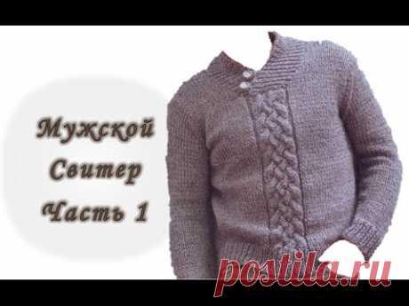 (43) Мужской свитер спицами. Реглан сверху. Часть 1. Расчет петель. Росток // Men's sweater knitting - YouTube