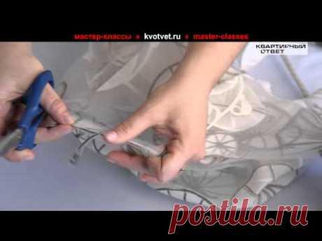 «Американка» - шов для легкой прозрачной ткани