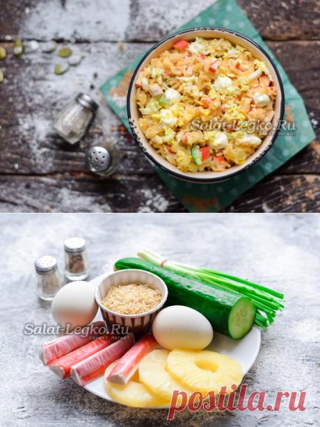 """La ensalada de \""""Fyuzhen\"""", la receta con las varitas de centolla"""