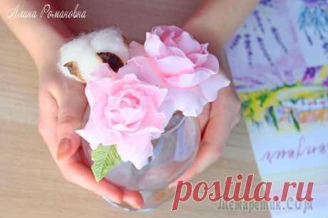 Вывернутая роза из зефирного фоамирана