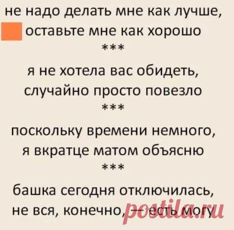 Жизненно точные двустишия Вишневского - Смехотерапия - медиаплатформа МирТесен