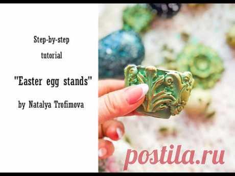 Tutorial Egg stands