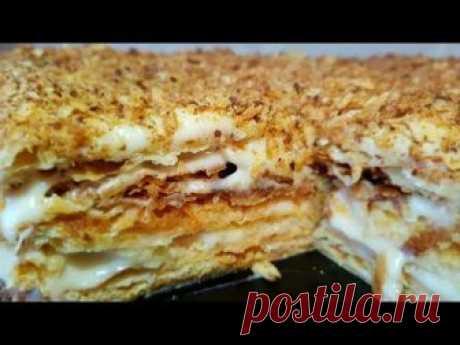 Napoleón la torta. Napoleón clásico, la gitana prepara. Gipsy cuisine.