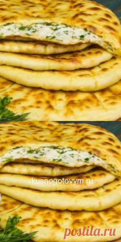 Вкусная лепешка с сыром и зеленью: за одну минуту не останется ни крошки!!!