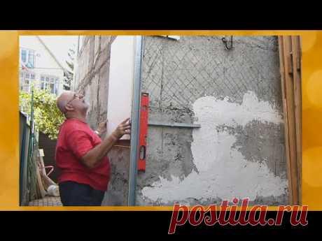 Как подготовить стены для монтажа пенопласта/Ремонт гаража - 2я часть