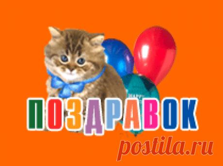 Поздравления с днем рождения подруге в прозе На вебсайте PozdravOK.RU находятся веселые пожелания с днем рождения подруге, в стихах и прозе, удивительно оригинальные и без усилий запоминающиеся. Оригинальные поздравления подруге с Днем рождения. Просто огромное количество самых душевных пожеланий в прозе.