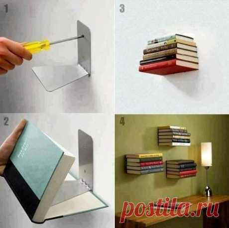 Идея для хранения книг 📚