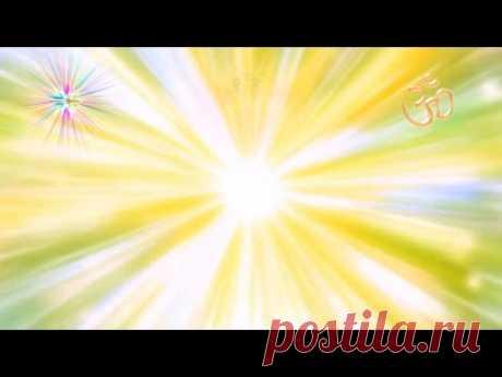 Мантра РА МА ДА СА СА СЭЙ СО ХАНГ (Любовь, Единство, Радость, Целительство)