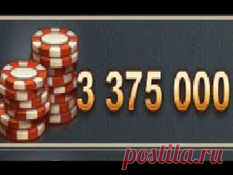 Чит на World Poker Club вконтакте на фишки - YouTube