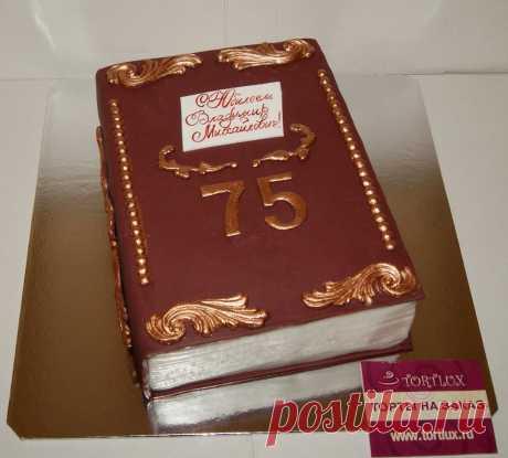 Юбилейный торт на 75-летний юбилей.Вес 3 кг.