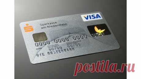Кредитная карта это ещё один способ заработка, но его мало кто использует. Даже если у вас мало денег Информации Свердловской области