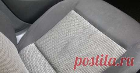 How to remove spots in a car interior — Useful tips