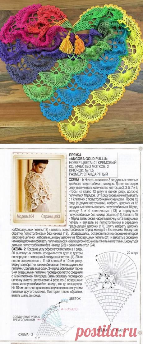 Радужный бактус (Вязание крючком) – Журнал Вдохновение Рукодельницы