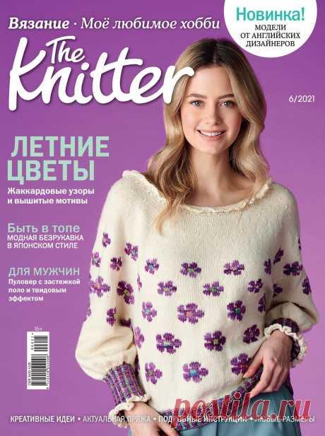 The Knitter №6 2021 Россия
