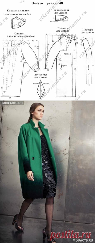 Выкройки и моделирование пальто фото 870