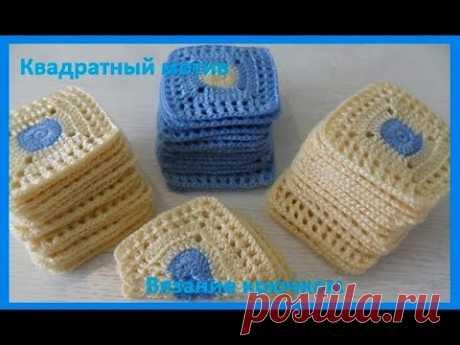 Квадратный мотив для кофточки, вязание крючком,crochet beautiful pattern(узор № 256)