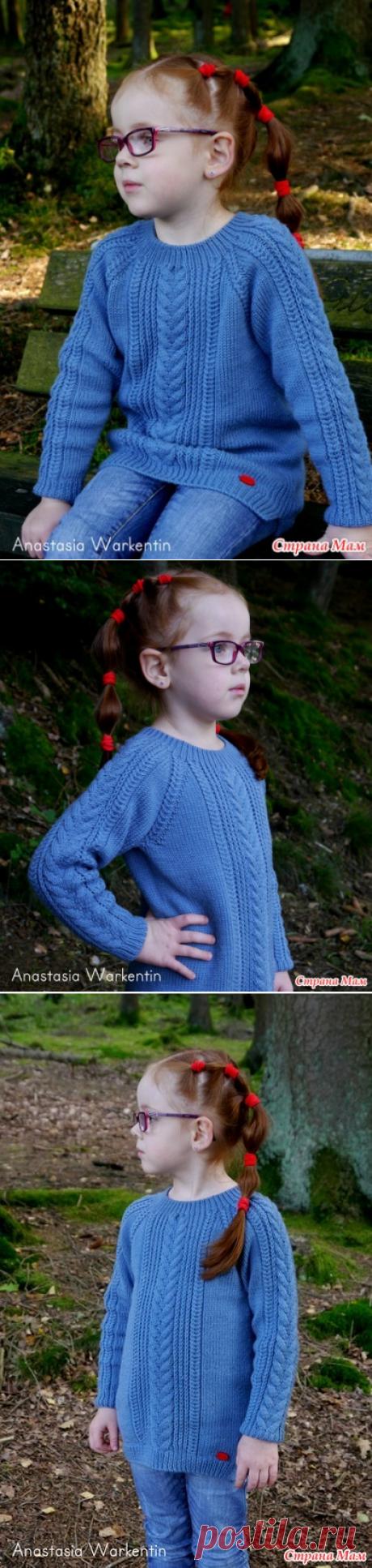 "Пуловер ""Дамир"" - Вязание - Страна Мам"