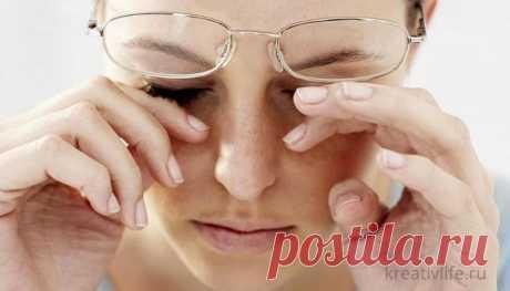 Как снять усталость с глаз-5 способов | Психология