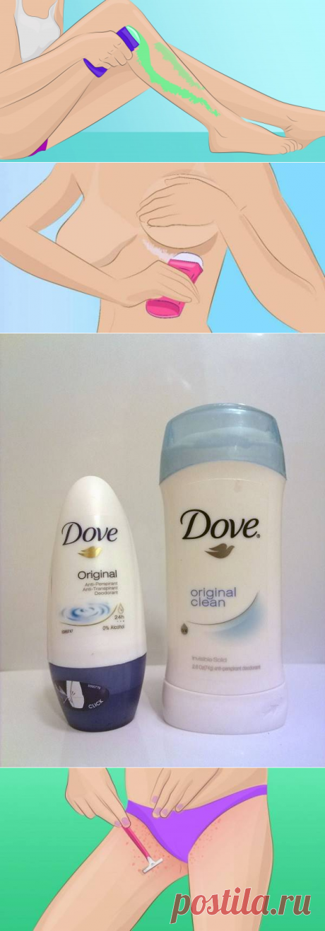 Мало кто знает, что дезодорант можно использовать этими гениальными способами