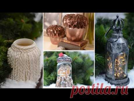Красота из мусорного ведра! Идеи декора из стеклянных банок - осенне-зимний выпуск - YouTube